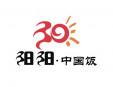 阳阳中国饭餐厅