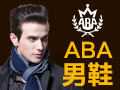 ABA品牌男鞋