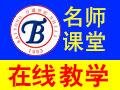 百通世纪医学培训中心