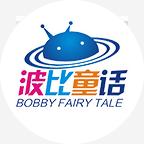 波比童话亲子乐园