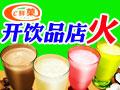 CC鲜菓饮料
