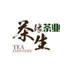 厦门茶生缘茶业有限公司