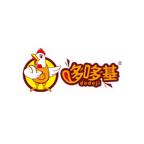 长沙海德餐饮管理有限公司