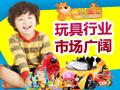 迪士王国玩具生活馆