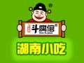 斗腐倌黄金锅小吃