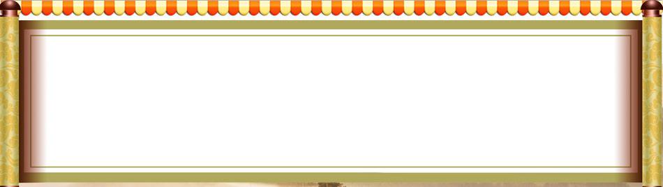 饺子边框简笔画