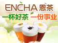 ENCHA恩茶