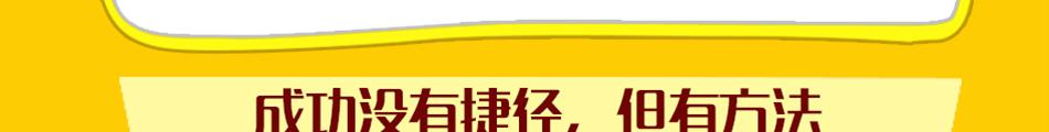 火锅京剧图片矢量图