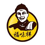 濮阳市金堤路福味祥熟食店