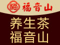 福音山珍稀养生茶