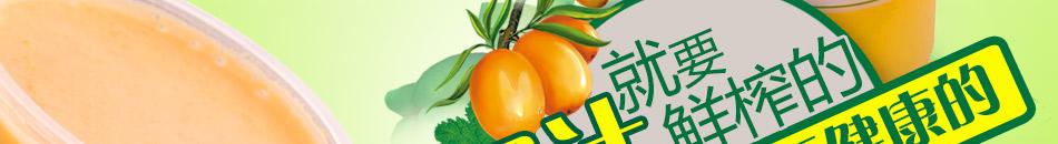 恒大棕榈岛果巢