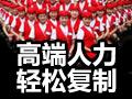 警江高铁服务