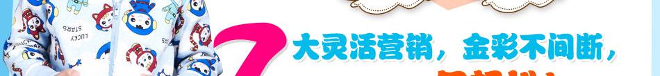 金芒果童装加盟一年四季季季新款!