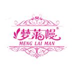 湖南乐饰家居装饰材料有限.