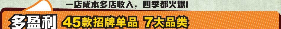 芒果语茶饮品加盟时尚饮品店健康饮品