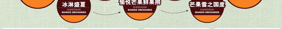 芒果语茶饮品加盟品牌饮品店整店输出