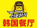 米字旁韩国餐厅