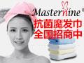 Masternine抗菌魔发巾