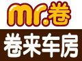 mr.卷法式卷饼