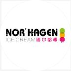 诺尔哈根烘焙