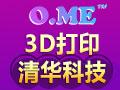OME3D打印探梦馆