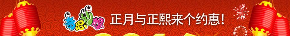 奇思妙想创意坊-3158招商加盟网图片