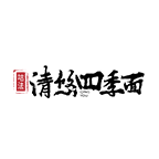 必普电子商务集团股份有限.