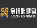 金钥匙健身