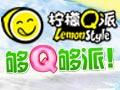 柠檬Q派甜品饮品
