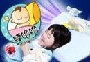 呼噜噜儿童睡枕