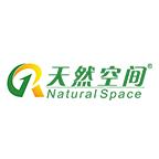 天然空间智能家装馆
