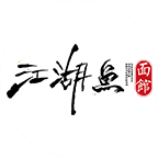 厅外鱼皇江湖鱼面馆