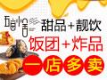 五亩小舍台湾饭团