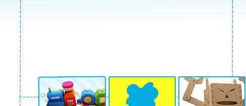 ppt 背景 背景图片 边框 模板 设计 相框 487_211