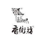 成都香街坊餐饮管理有限公.