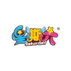 广州市星期六教育科技有限.