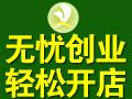 燕赵之星广告连锁