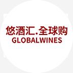 悠酒汇全球购进口葡萄酒