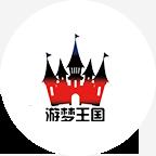游梦王国爱情博物馆