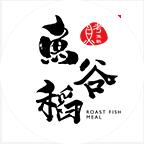 山东鲁创餐饮管理有限公司