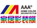 AAA家居彩装膜