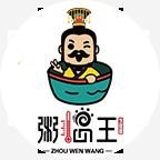 粥温王养生粥