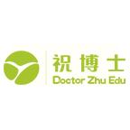 广州祝博士教育科技有限公.