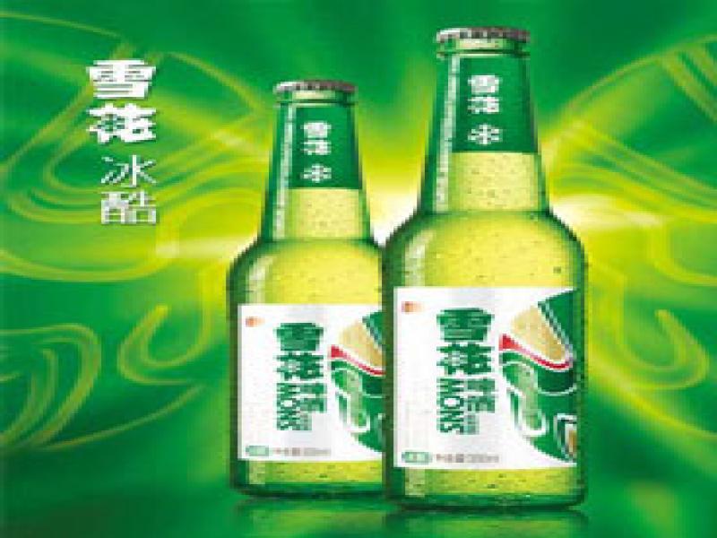 雪花啤酒/雪花啤酒//雪花冰酷...