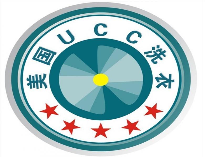 ucc干洗logo矢量图