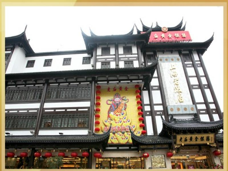 老庙黄金饰品店