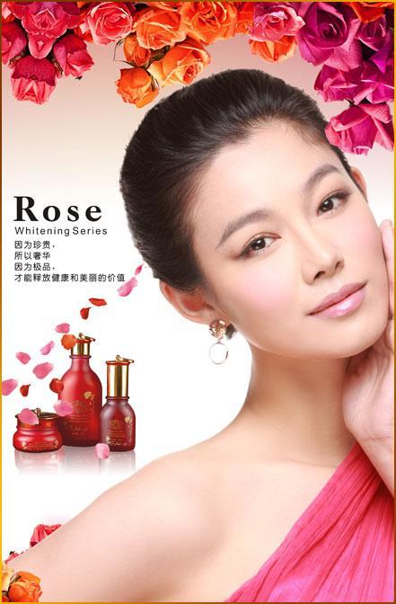 香薰蜜语化妆品明星代言广告