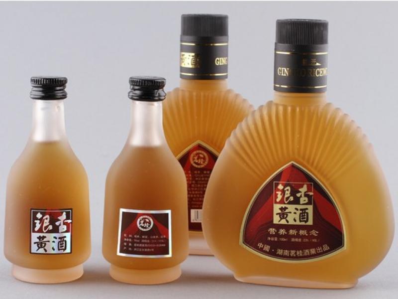 湖南所属地区:酒水饮料-黄酒行业分类: