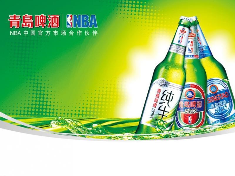 青岛啤酒股份有限公司(以下简称青岛啤酒)的前身是1903年8月由德国商人和英国商人合资在青岛创建的日耳曼啤酒公司青岛股份公司,它是中国历史悠久的啤酒制造厂商,2008年北京奥运会官方赞助商,目前品牌价值502.58亿元,居中国啤酒行业首位,跻身世界品牌500强。 1993年7月15日,青岛啤酒股票(0168)在香港交易所上市,是中国内地第一家在海外上市的企业。同年8月27日,青岛啤酒(600600)在上海证券交易所上市,成为中国首家在两地同时上市的公司。 目前青岛啤酒在中国18个省、市、自治区拥有56家