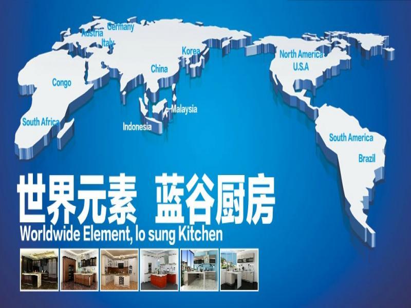 青岛蓝谷温泉地图